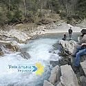 Мизунские водопады