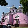 Катедральний собор Святого Духа (1864), вул. Головна, 85