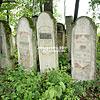 Киркут (еврейское кладбище), г. Строжинец