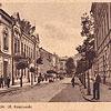 Kościuszko street, 1930ies (the image is taken from artkolo.org)