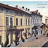 Вулиця Косцюшко, 1914 р. (листівка, зображення з сайту artkolo.org)