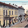 Улица Костюшко, 1914 г. (открытка, источник - artkolo.org)