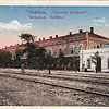 Залізничний вокзал (листівка 1916 р., зображення з сайту <a href=&quot;http://artkolo.org&quot;>artkolo.org</a>)
