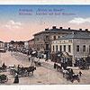 Коломия, площа Ринок (листівка 1912 р., зображення з сайту <a href=&quot;http://artkolo.org&quot;>artkolo.org</a>)