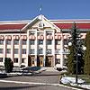 Kosiv State Administration