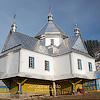 Троицкая церковь (1882 г.), деревянная
