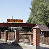 Chiburekki (meat pasties) house