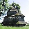 Церковь Св. Никиты, с. Дернов