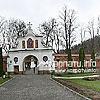 Креховский Василианский монастырь св. Николая (осн. в 1612 г.)