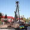 Територія Львівського державного університету безпеки життєдіяльності