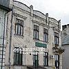 Житловий будинок до реставрації (поч. XX ст.), вул. Грушевського 17