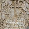 Руины костела Воздвижения Честного Креста, с. Оброшыно