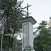 Памятник владельцу и благодетелю села Казимиру Жевускому, с. Березина