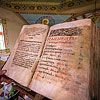 Old Bible at St. Michael's church, Zhyrivka village