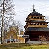Церква Богоявлення Господнього (1909) з дзвіницею (поч. ХІХ ст.), с. Нижня Рожанка