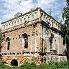 Synagogue (1762)
