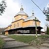Церковь Перенесения Мощей Св. Николая (1883)