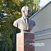 The monument to Yaroslav Stetsko