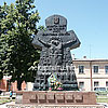 Пам'ятник жертвам більшовицьких репресій