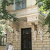 Здание бывшей Торгово-промышленной палаты (вторая пол. XIX в.), сегодня - начальная школа, ул. М. Коцюбинского, 2