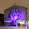 Вуличне графіті