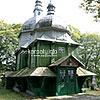Церква св. Івана Богослова (1803), с. Жуків