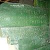 Старовинні церковні написи