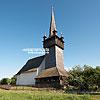 Реформатская церковь с деревянной колокольней (1753), с. Четфалва