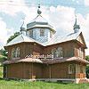 Миколаївська церква (1804)