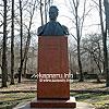 The monument to Ivan Franko, Holovna St.