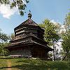 Церковь Вознесения Господнего (Струковская) (1824) с колокольней (1813)