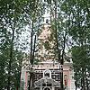 Церква Св. Архистратига Михаїла (1936)