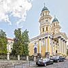 Ужгородский кафедральный собор (1640-1646)